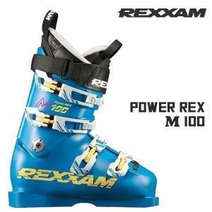 スキー スキーブーツ  18-19 REXXAM レグザム POWER REX M100 パワーレックス|move