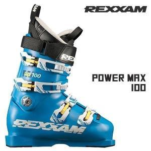 スキー スキーブーツ  18-19 REXXAM レグザム POWER MAX100 パワーマックス|move