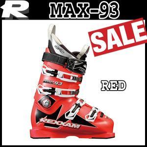 スキーブーツ 旧モデル旧品処分REXXAM MAX-93 BX-SS14|move