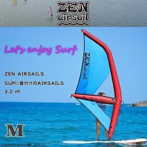SUPに後付けエアーセイル ゼン ZEN AIRSAILS 軽量セイル サイズM SUP用ベルトジョイントベースセット|move