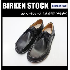 BIRKENSTOCK ビルケンシュトック コンフォートシューズ PASADENA(ブラック)|moveclothing