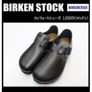 BIRKENSTOCK ビルケンシュトック コンフォートシューズ LONDON|moveclothing
