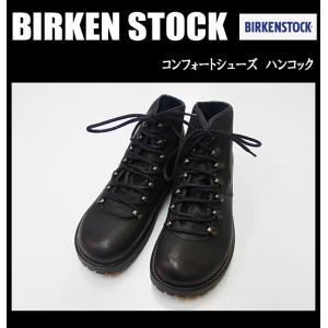 BIRKENSTOCK ビルケンシュトック コンフォートブーツ HANCOCK|moveclothing