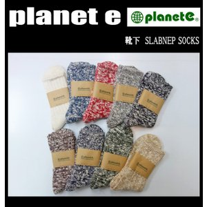 プラネット・イー 靴下 SLABNEP SOCKS 720242|moveclothing