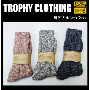 TROPHY CLOTHING トロフィークロージング 靴下 Slab Boots Socks|moveclothing