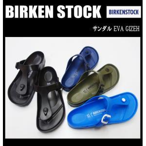 BIRKENSTOCK ビルケンシュトック サンダル EVA GIZEH(ギゼ)|moveclothing
