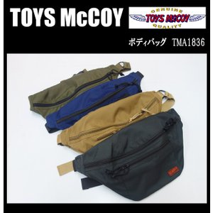TOYS McCOY トイズマッコイ ボディバッグ TMA1836|moveclothing