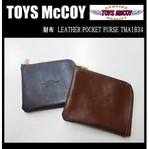 TOYS McCOY トイズマッコイ ミニウォレット TMA1834|moveclothing