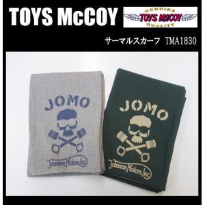 TOYS McCOY トイズマッコイ サーマルスカーフ TMA1830|moveclothing