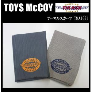 TOYS McCOY トイズマッコイ サーマルスカーフ TMA1831|moveclothing