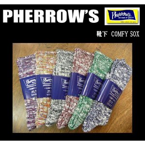 PHERROW'S フェローズ 靴下 COMFY SOX|moveclothing