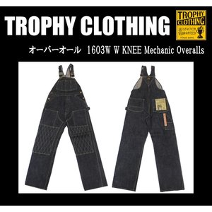 TROPHY CLOTHING トロフィークロージング オーバーオール 1603W  W KNEE Mechanic Overalls|moveclothing