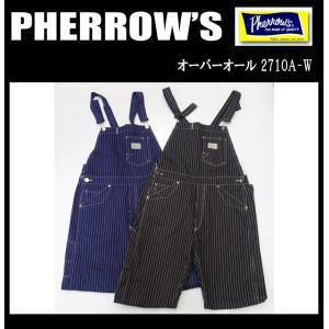 PHERROW'S フェローズ オーバーオール 271OA-W|moveclothing