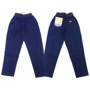 COOKMAN クックマン パンツ シェフパンツ Chef Pants 【Denim】|moveclothing