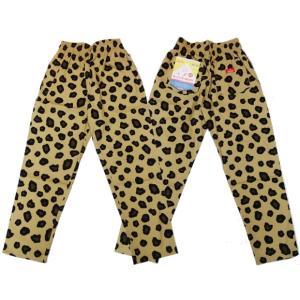 COOKMAN クックマン パンツ シェフパンツ Chef Pants 【Big Leopard】|moveclothing