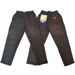 COOKMAN クックマン パンツ シェフパンツ Chef Pants 【Wool mix Stripe】 Gray|moveclothing