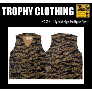 TROPHY CLOTHING トロフィークロージング ベスト Tigerstripe Fatigue Vest|moveclothing