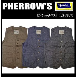PHERROW'S フェローズ ピンチェックベスト 18S-PCCV1|moveclothing