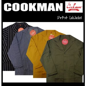 COOKMAN クックマン ジャケット Lab.Jacket|moveclothing