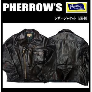 PHERROW'S フェローズ レザージャケット MW40 moveclothing