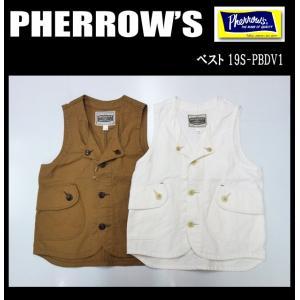 PHERROW'S フェローズ ベスト 19S-PBDV1|moveclothing
