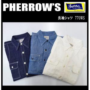 PHERROW'S フェローズ ワークシャツ 770WS|moveclothing