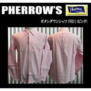 PHERROW'S フェローズ ボタンダウンシャツ PBD1(ピンク)|moveclothing