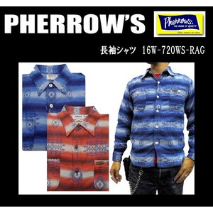 PHERROW'S フェローズ ダブルガーゼシャツ 16W-720WS-RAG|moveclothing