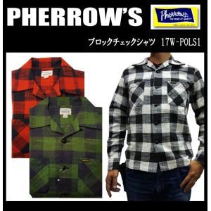 PHERROW'S フェローズ ネップブロックチェックシャツ 17W-POLS1|moveclothing