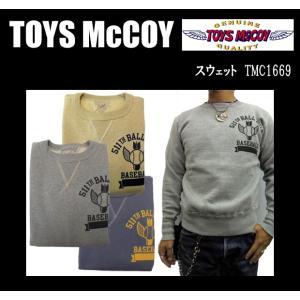 TOYS McCOY トイズマッコイ スウェット TMC1669|moveclothing