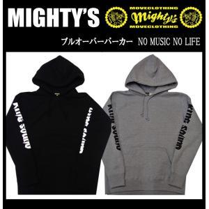 マイティーズ MIGHTY'S プルオーバーパーカー