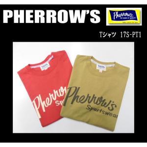 PHERROW'S フェローズ Tシャツ 17S-PT1|moveclothing