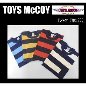 TOYS McCOY トイズマッコイ Tシャツ TMC1736|moveclothing
