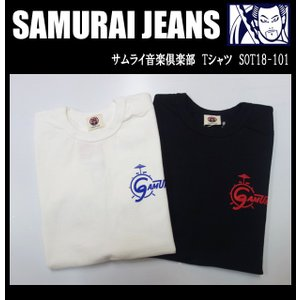SAMURAI JEANS サムライ音楽倶楽部 Tシャツ SOT18-101|moveclothing