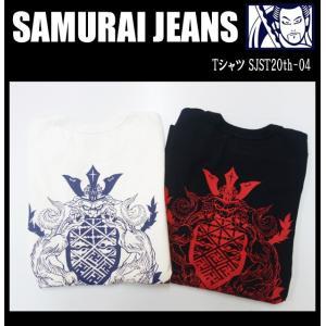 SAMURAI JEANS サムライジーンズ 20周年Tシャツ SJST20th-04|moveclothing