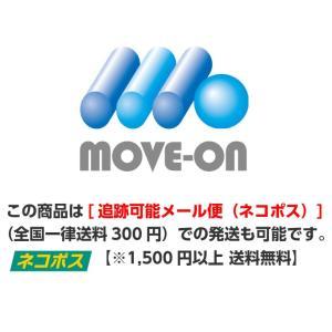 ディナースプーン 1pc / ヘッドアップ フラットウェア H-DS-P-1|moveon-shop|08