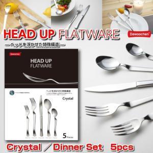 ディナーセット 5pcs / ヘッドアップ フラットウェア H-DSET-P-5|moveon-shop|07