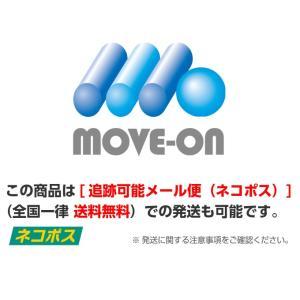 マスクリア エコノ 専用 交換フィルム (10枚入) M-ECONOFILM-10 / 透明衛生マスク moveon-shop 07