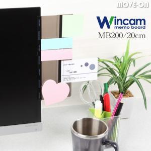 ウィンカム メモボード 20cm / MB200|moveon-shop