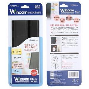 ウィンカム メモボード 20cm / MB200|moveon-shop|02