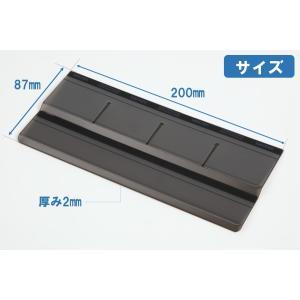 ウィンカム メモボード 20cm / MB200|moveon-shop|03