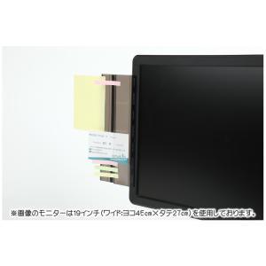 ウィンカム メモボード 20cm / MB200|moveon-shop|05