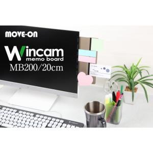 ウィンカム メモボード 20cm / MB200|moveon-shop|07