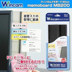 ウィンカム メモボード 20cm / MB200|moveon-shop|09