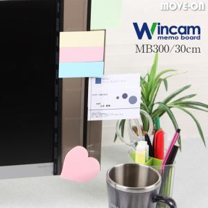 ウィンカム メモボード 30cm / MB300|moveon-shop