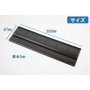 ウィンカム メモボード 30cm / MB300|moveon-shop|03