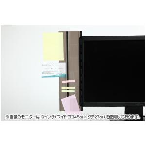 ウィンカム メモボード 30cm / MB300|moveon-shop|05