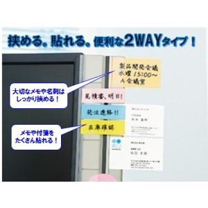 ウィンカム メモボード 30cm / MB300|moveon-shop|06