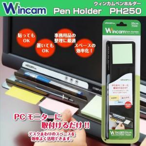 ウィンカム ペンホルダー 25cm / PH250|moveon-shop|09