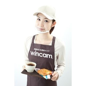 ウィンカム ベーシックバンドル (5個入) W-BUNDLE-5 / 透明衛生マスク|moveon-shop|04